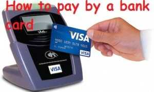 How to pay by a bank card?