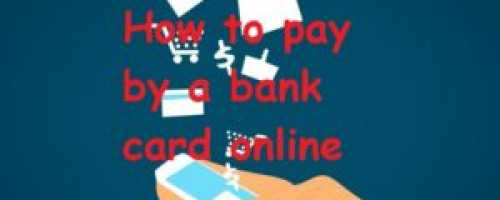 How to pay by a bank card online